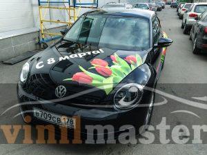 Оклейка Volkswagen Beetle для Аксель-сити передний левый угол