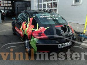 Оклейка Volkswagen Beetle для Аксель-сити задний левый угол