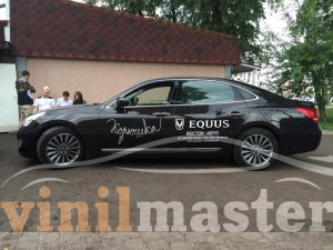 Брендирование Hyundai Equus