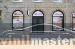 Брендирование фасадов и витрин для компании А 24 детальное изображение