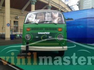 Брендирование автомобиля для Tuborg Green Fest 2012 вид спереди