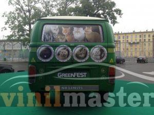Брендирование автомобиля для Tuborg Green Fest 2012 вид сзади