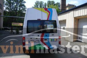 Брендирование автомобилей для компании АН-Секьюрити автобус вид сзади