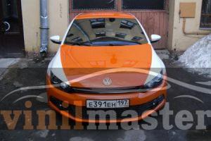Брендирование VW Scirocco для Газпрома вид спереди
