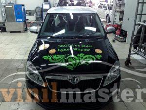Брендирование автомобилей Skoda black вид спереди