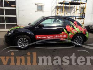 Брендирование Volkswagen Beetle для Аксель-Сити