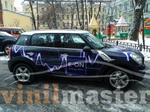 Брендирование авто Mini E-ON боковина  правая