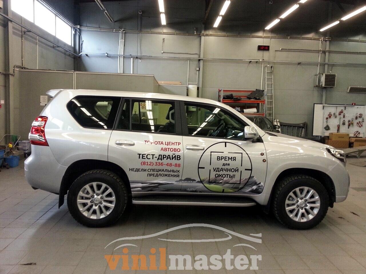 Брендирование Toyota для недели специальных предложений