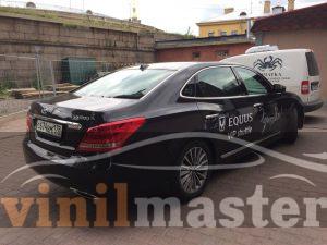 Брендирование Hyundai Equus вид справа