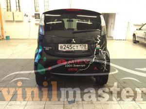 Оформление электромобиля Mitsubishi I-Miev вид сзади