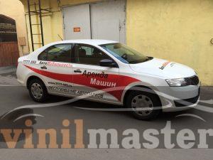 Брендирование авто для компании АвтоМобильность передний правый угол