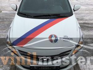 Брендирование Hyundai для EURO 2016 капот