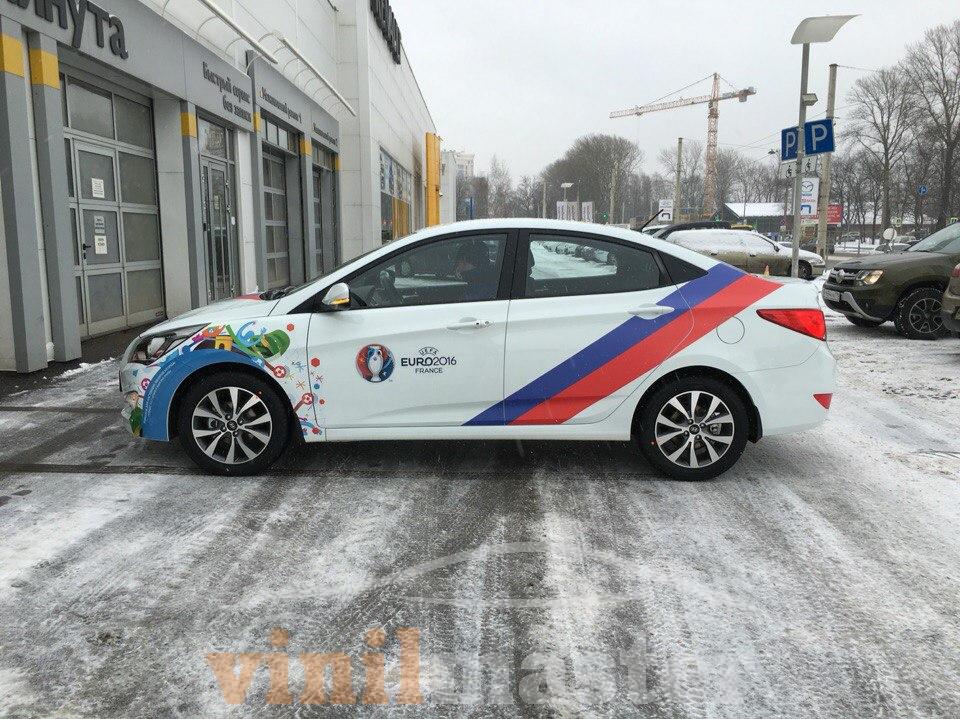 Hyundai для EURO 2016