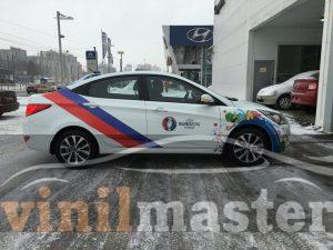 Брендирование Hyundai для EURO 2016 правая боковина