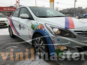 Брендирование Hyundai для EURO 2016 правый передний угол