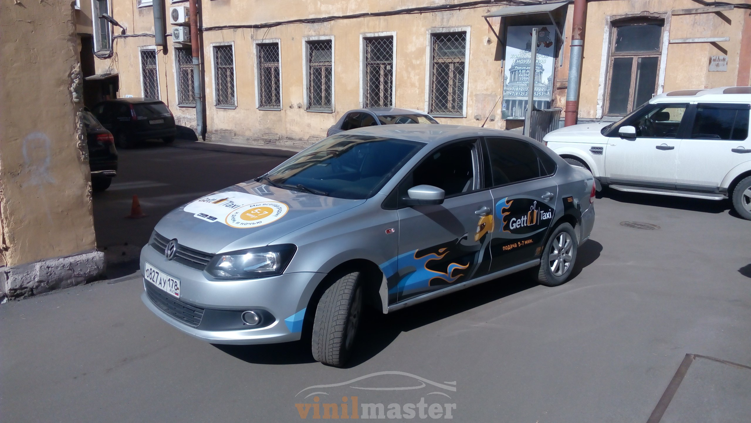 Брендирование для Gett Taxi