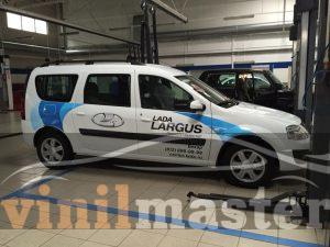 Брендирование авто для автосалона Бекар Lada Largus