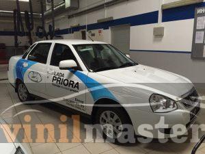 Брендирование авто для автосалона Бекар Lada Priora