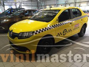 Оклейка Renault для форума Такси