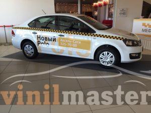Оклейка авто для форума Такси Аксель-Сити