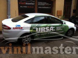 Брендирование для URSA