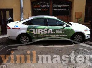 Брендирование автомобилей для компании URSA вид справа