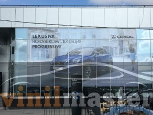 Фасад для Лексус Пулково